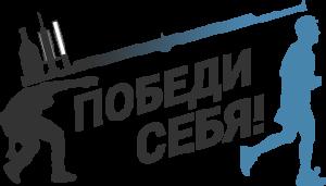 Лечение алкоголизма и наркомании в Магнитогорске