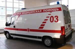 Выезд нарколога на дом в Магнитогорске