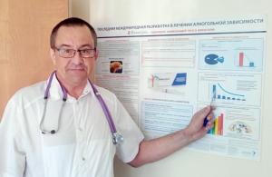 Наркология в Магнитогорске: врач нарколог